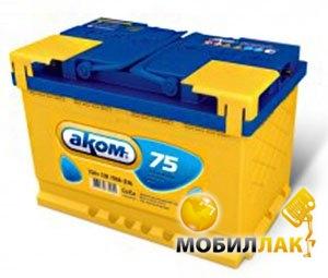 Аккумулятор автомобильный Аком 6СТ-75