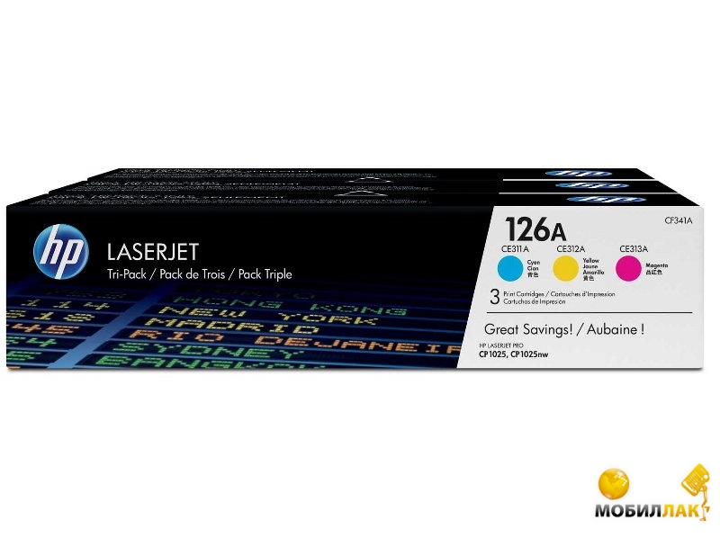 Картридж лазерный HP LJ 126A CYM CP1025/M175a/(CE311A,CE312A,CE313A) Tri-Pack (CF341A)