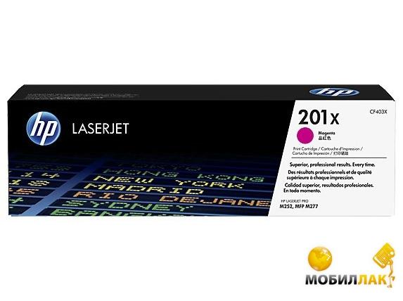 Картридж лазерный HP 201X LJ M252/M277 Magenta (CF403X)