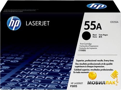 Картридж лазерный HP 55A Black (CE255A)