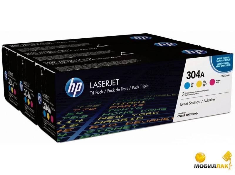 Картридж лазерный HP LJ 304A CYM CM2320nf/2320fxi/CP2025dn/ CP2025n Tri-Pack (CC531A, CC532A, CC533A) (CF372AM)