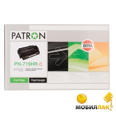 Картридж Patron для Canon 719H Extra PN-719HR (CT-CAN-719H-PN-R)