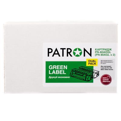 Картридж Patron HP LJ CF226A Green label Dual pack (PN-26ADGL)