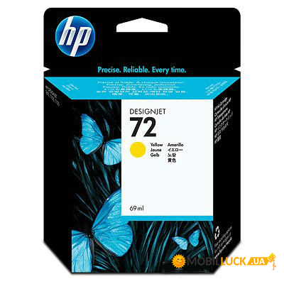 Картридж HP DJ C9400A №72 Yellow (CI-HP-C9400A-Y)