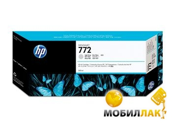 Картридж струйный HP No.772 Light Gray Designjet Z5200 300 ml (CN634A)