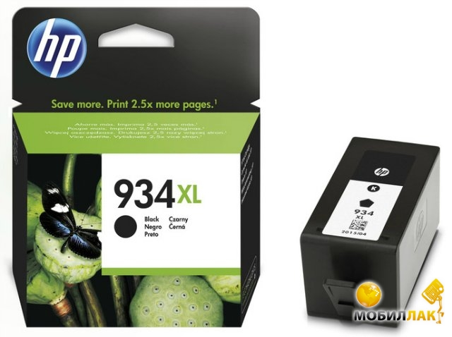 Картридж HP No.934XL Officejet Pro 6230/6830 Black (C2P23AE)