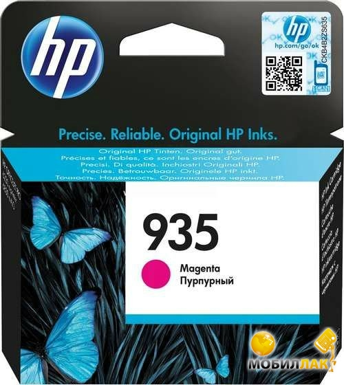 Картридж HP No.935 Officejet Pro 6230/6830 Magenta (C2P21AE)
