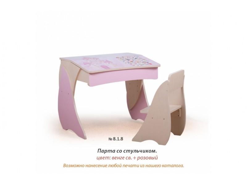 Парта со стульчиком Вальтер-С Умница (P-8.1.8)