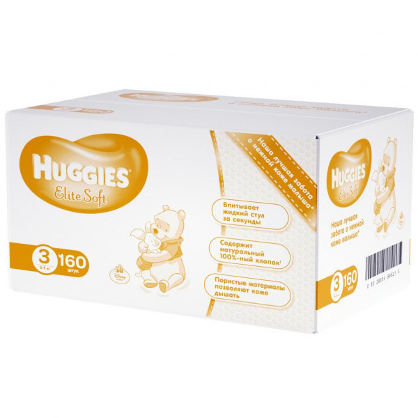 Подгузник Huggies Elite Soft 3 5-9 кг 160 шт (5029054566213)