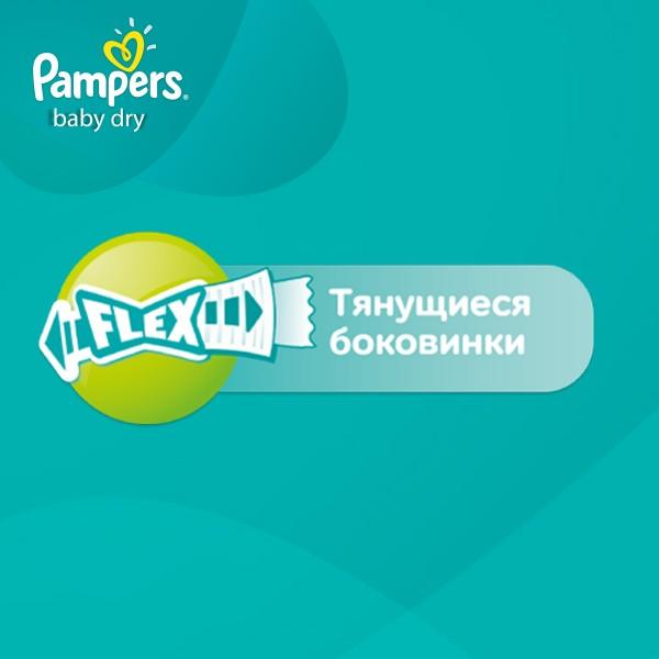 3ac00399c91b ... Фотография Подгузник Pampers Active Baby-Dry Midi 4-9 кг 108шт  (4015400737032) ...
