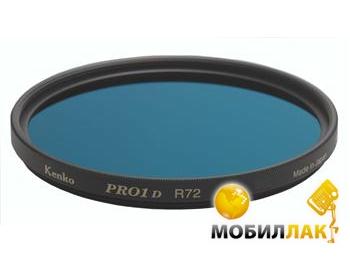 Светофильтр Kenko PRO1D R-72 72mm