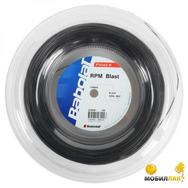 Бобина Babolat RPM Blast Black 1,25 мм 200 м