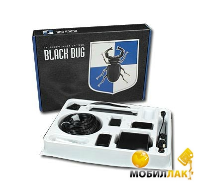 Иммобилайзер Altonika Black Bug BT-71W2