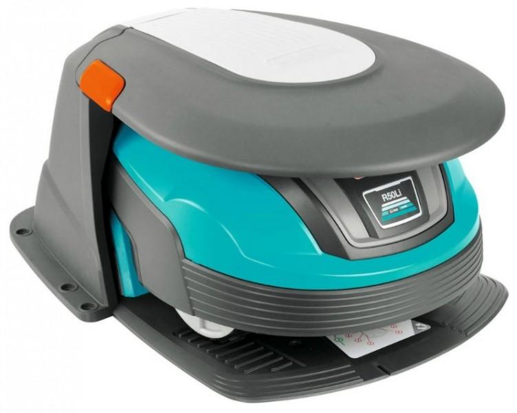 Робот газонокосилка Gardena R 50Li (04077-32.000.00)