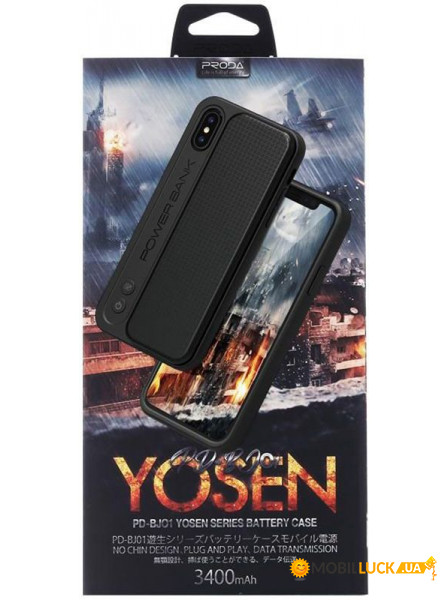 Внешний аккумулятор Remax Power Bank PD-BJ01 Proda Yosen series for iPhone X 3400 mAh Black