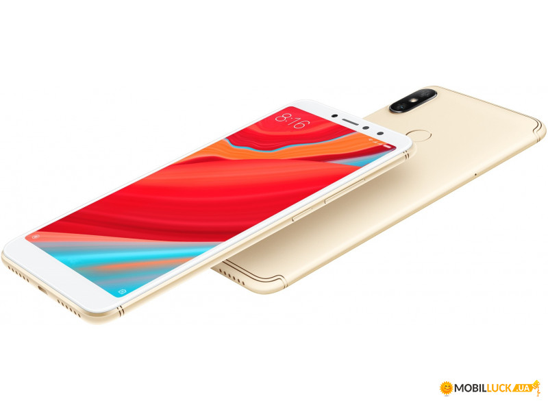 Смартфон Xiaomi Redmi S2 3/32GB Gold *EU