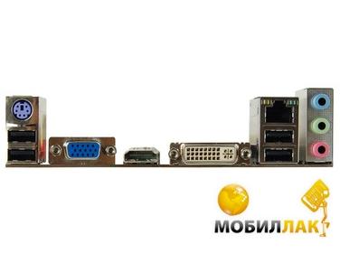 Biostar H61MHB VIA Audio Drivers Download