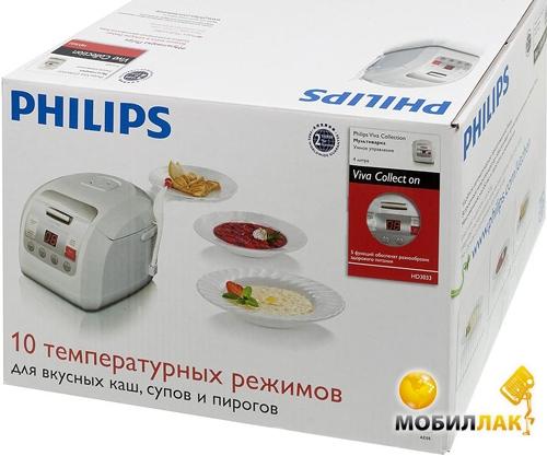 мультиварка Philips Hd 3033 купить мультиварка Philips Hd 3033