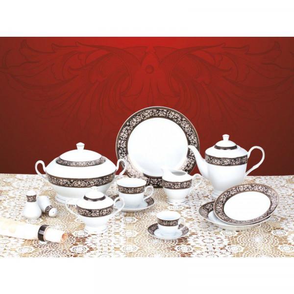 Набор посуды Herzog Florence 57 предметов (HR-POR57R)