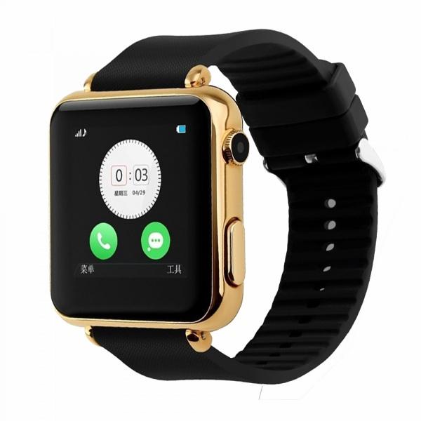Часы Skmei Smart Watch 1152 S1152GD Gold