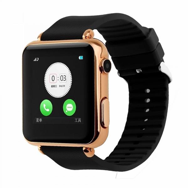Часы Skmei Smart Watch 1152 S1152RGD Rose Gold