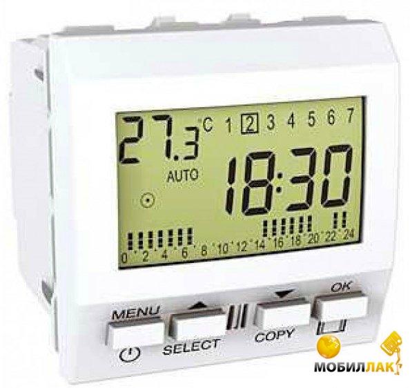 Цифровой будильник Schneider Electric Unica MGU3.545.18 белый