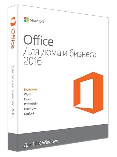 Офисный пакет Microsoft Office 2016 для дома и бизнеса 32/64 Russian (T5D-02290 )
