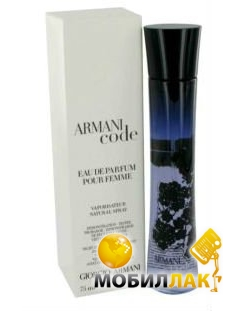 Парфюмированная вода G.Armani Сode for women (Тестер) 75ml