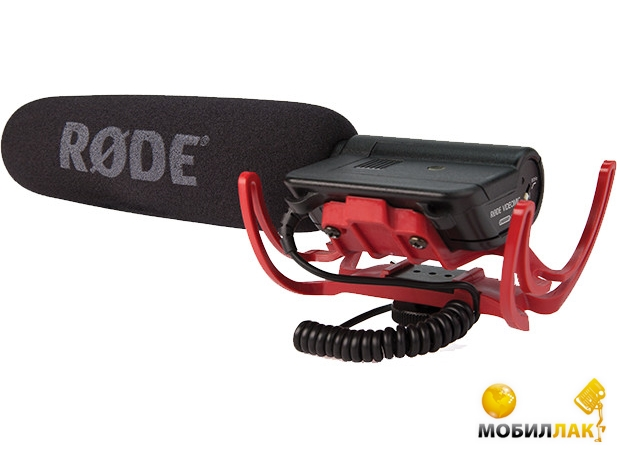 Микрофон Rode VideoMic Rycote (212203)