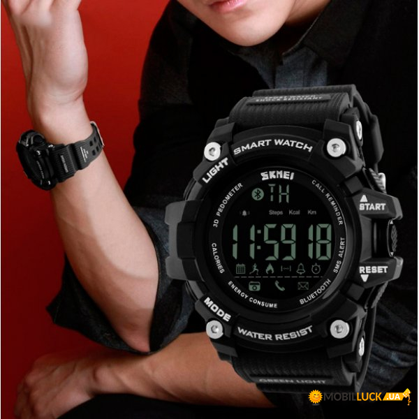 Смарт-часы Skmei Smart Watch 1227