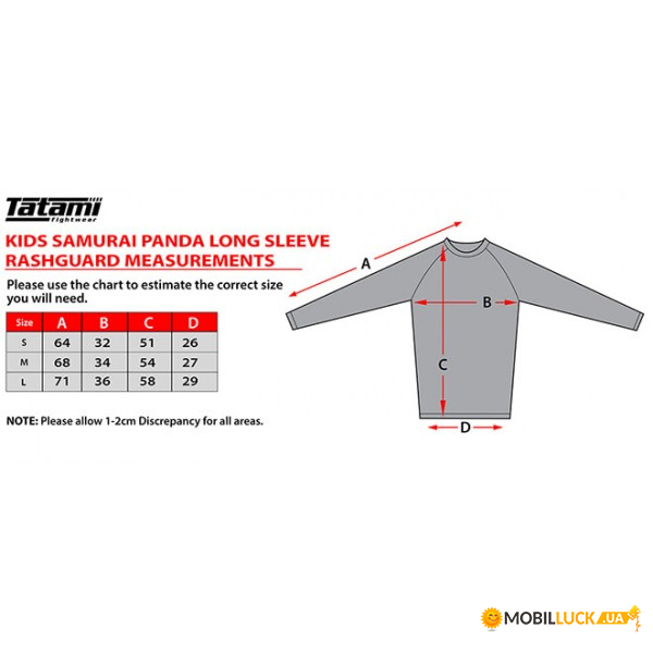 Рашгард детский Tatami Fightwear Honey Badger V5 (YL) Принт