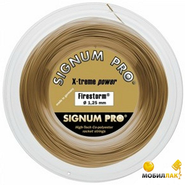 Бобина Signum Pro Fire Storm 1.30 200 м