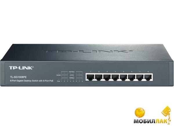 Коммутатор TP-Link TL-SG1008PE PoE Gigabit Desktop Switch