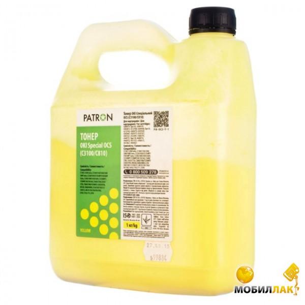 Тонер Patron OKI специальный OCS (C3100/C810) Yellow 1 кг