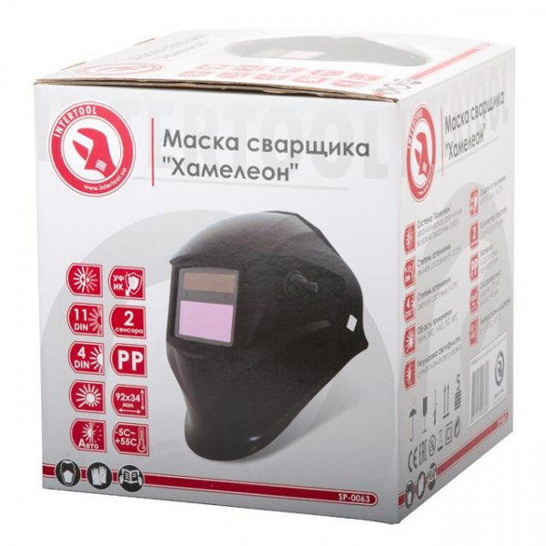 Маска сварщика Intertool Хамелеон SP-0063