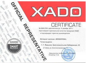 Масло моторное Xado Atomic Oil 0W-40 SL/CF 4л (XA 20202) 3