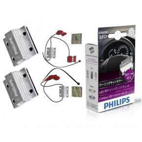 Обманки Philips LED Canbus 2 штуки (CEA5W-12956X2)