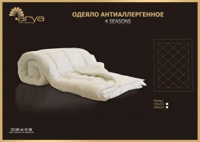 Одеяло Arya 4 Seasons 155X215 белый 3