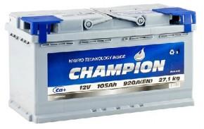 Картинки по запросу Автомобильные аккумуляторы и зарядные устройства в интернет-магазине «Кlema.com.ua»
