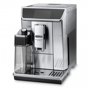 Кофемашина Delonghi ECAM 650.75.MS 3