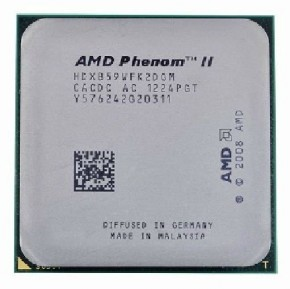 Процессор AMD Phenom II X2 B59 Socket AM3 (HDXB59WFK2DGM)