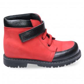 52b4a0636 Детские ботинки - купить в интернет магазине mobilluck.com.ua ...