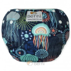 Многоразовые подгузники - купить в интернет магазине mobilluck.com ... 678de2eb2fd