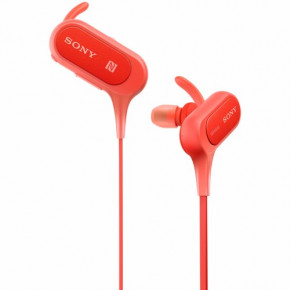 Наушники Sony MDR-XB50BS Red 3