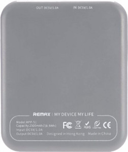 Внешний аккумулятор Remax Power Bank Pino Series 2500 mah Grey 3