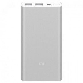 Портативная батарея Xiaomi Mi Power Bank 2i 10000 mAh Silver (VXN4228CN)