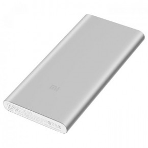 Портативная батарея Xiaomi Mi Power Bank 2i 10000 mAh Silver (VXN4228CN) 3