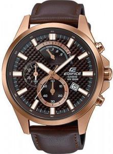 f8530381c45e Наручные часы Casio - купить в интернет магазине mobilluck.com.ua ...