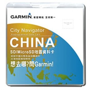 Карта Китая City Navigator China NT для GPS-навигаторов Garmin