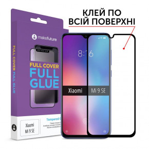 Защитное стекло MakeFuture Xiaomi Mi 9 SE Full Cover Full Glue 0.33 mm (MGF-XM9SE)